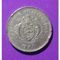 1 рупия 1995г Сейшелы