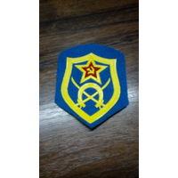 Шеврон кавалерии ВС СССР