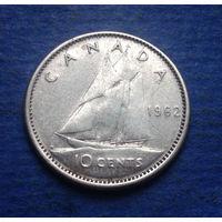 Канада 10 центов 1962 Серебро