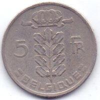 Бельгия, 5 франков 1958 года.