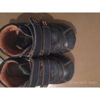 Ботиночки antilopa 25
