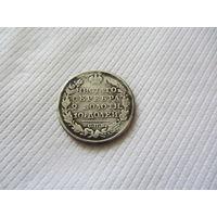 50 копеек 1820 г. СПБ П.Д.