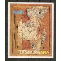 1981 Уганда Живопись Пикассо