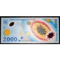 РАСПРОДАЖА С 1 РУБЛЯ!!! Румыния 2000 лей 1999 год UNC