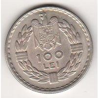 Румыния 100 лей 1932 года. Серебро. Каталог Краузе KM# 52. Чеканка Лондон. Нечастая!
