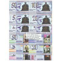 ЛИТВА.ГЕТТО,ХОЛОКОСТ set:1+2+5+20+50+100,RY#18 024-29, 1943-2003г.