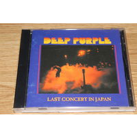 Deep Purple - Last Concert In Japan -CD