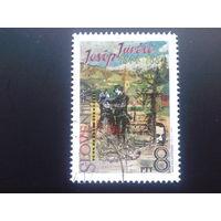 Словения 1994 иллюстрация к роману писателя