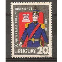 Уругвай 1966 к 50-летию армии инженеров форма MLH*