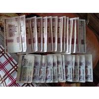Банкноты образца 2000г.