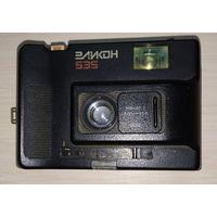Фотоаппарат ЭЛИКОН-535 пленочный