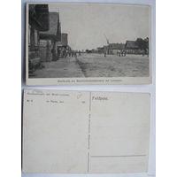 Брест.Cельская улица.1916 год