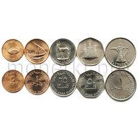 Объединённые Арабские Эмираты 5 монет 1998-2012 годов