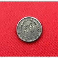 45-03 Финляндия, 50 пенни  1923 г.