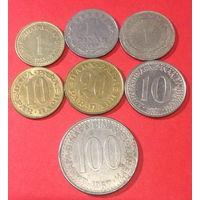 Югославия, 7 монет