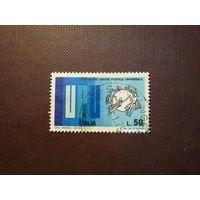 Италия 1974 г.Всемирный почтовый Союз.