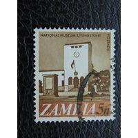 Замбия. Архитектура. Национальный музей.