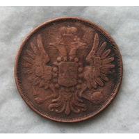 2 копейки 1853