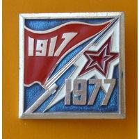 1917-1977.