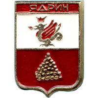 ЯДРИН - Казанская серия (035)