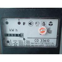 Счетчик электрический однофазный индукционный СО ЭЭ610