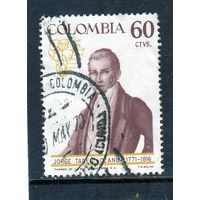 Колумбия.Ми-1091.Jorge Tadeo Lozano (1771-1816) Серия: Известные люди Колумбии.1967