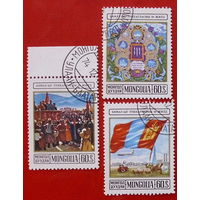 Монголия. ( 3 марки ) 1974 года.