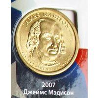1 доллар  2007 США президент Мэдисон