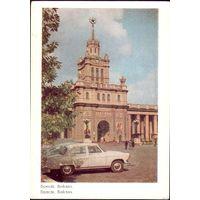 1967 год Брест Вокзал