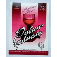 Этикетка. вино. 0062