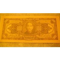Китай 100$ 1928г .  (копия) распродажа