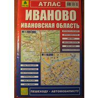 Карта Иваново, Ивановская область