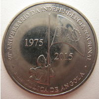 Ангола 50 кванза 2015 г. 40 лет Независимости (d)