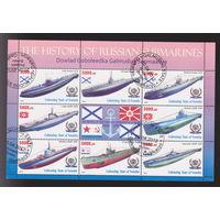 Флот подводные лодки субмарины  Сомали 2011 лот 2002  БЛОК