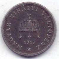 Венгрия, 2 филлера 1917 года.