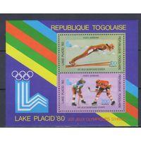 [872] Того 1980. Спорт.Хоккей.Олимпиада. БЛОК.