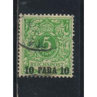 Германия Почта за рубежом Османская Имп (Турция) 1889 Номинал Надп #6
