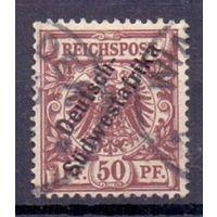 Германия Юго-Западная Африка 50 пф ГАШ 1898 г