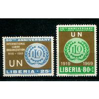 Либерия - 1969г. - Международная организация труда - полная серия, MNH [Mi 713-714] - 2 марки