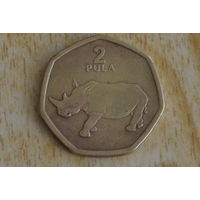 Ботсвана 2 пула 2004