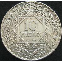Фр. Марокко 10 франков 1934 серебро