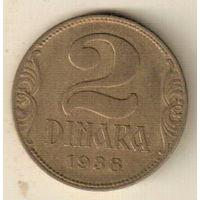 Югославия 2 динар 1938
