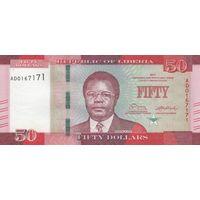 Либерия 50 долларов 2017