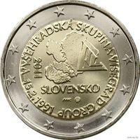 2 евро 2011 Словакия 20 лет формирования Вишеградской группы UNC из ролла