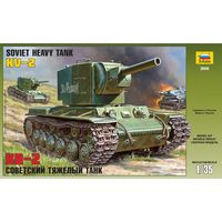 ЗВЕЗДА 3608 - Советский тяжелый танк КВ-2 / Сборная модель 1:35