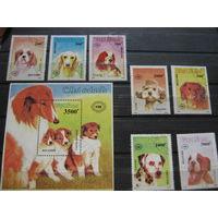 Марки - фауна собаки Вьетнам 7 марок и блок 1990