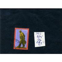 """ПОЛЬША  Искусство 1973 (на  """"СКАНЕ"""" справочно приведены номера и цены по Michel)"""