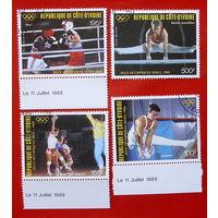 Кот-д Ивуар. Спорт. ( 4 марки ) 1988 года.