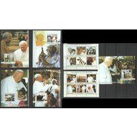 2005 Гвинея-Биссау Знаменитые Люди Папа Иоанн Павел II MNH