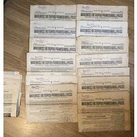 Wiadomosci Metropolii prawoslawnej w Polsce 1939 год Цена за единицу